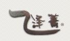 江阴市泽菁玻璃钢制造有限公司