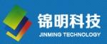 江苏锦明工业机器人自动化有限公司